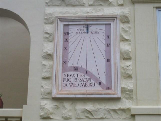 Pace Sundial