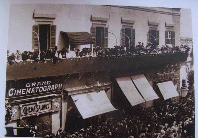 Cinema Salinos  Valletta