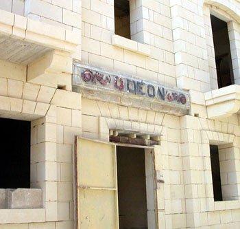 Odeon Hamrun