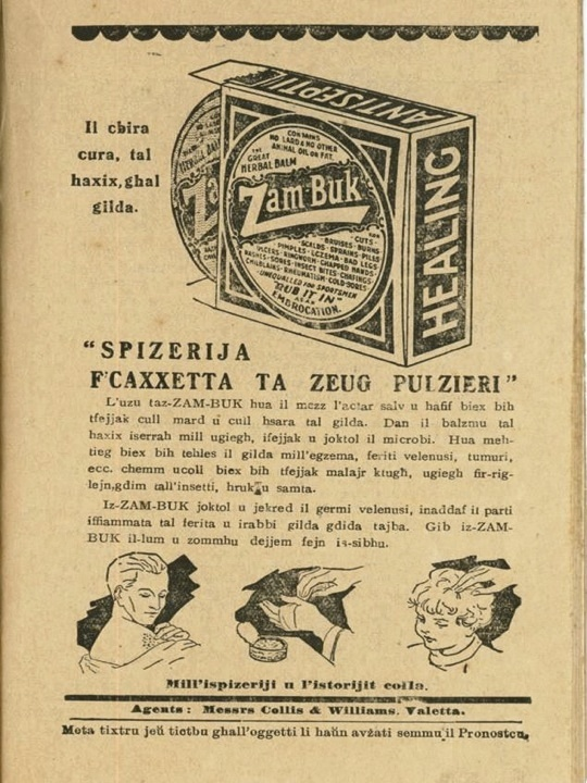 Old Maltese Adverts